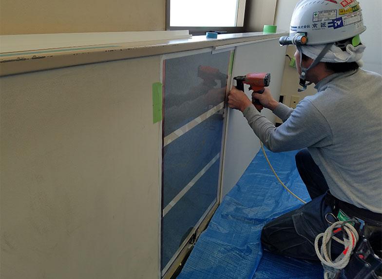 پروژه گرمایش از کف و دیوار 4